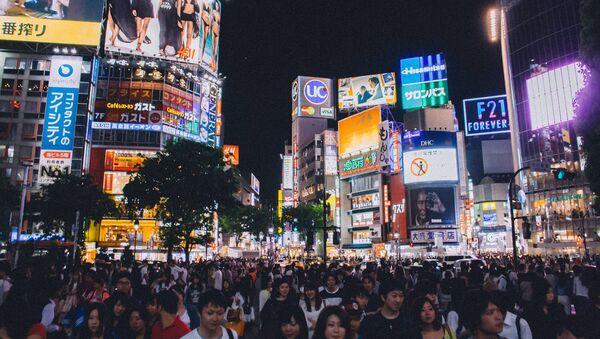 渋谷 - Sputnik 日本