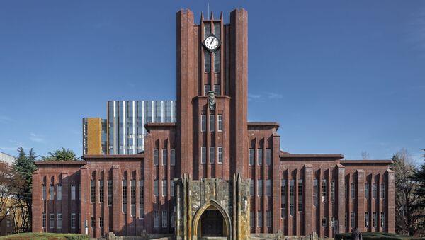 Токийский университет в Японии - Sputnik 日本