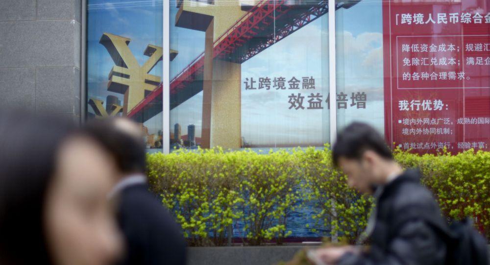 中国人民銀行 デジタル通貨発行の可能性