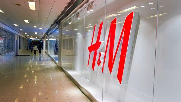 H&M - Sputnik 日本