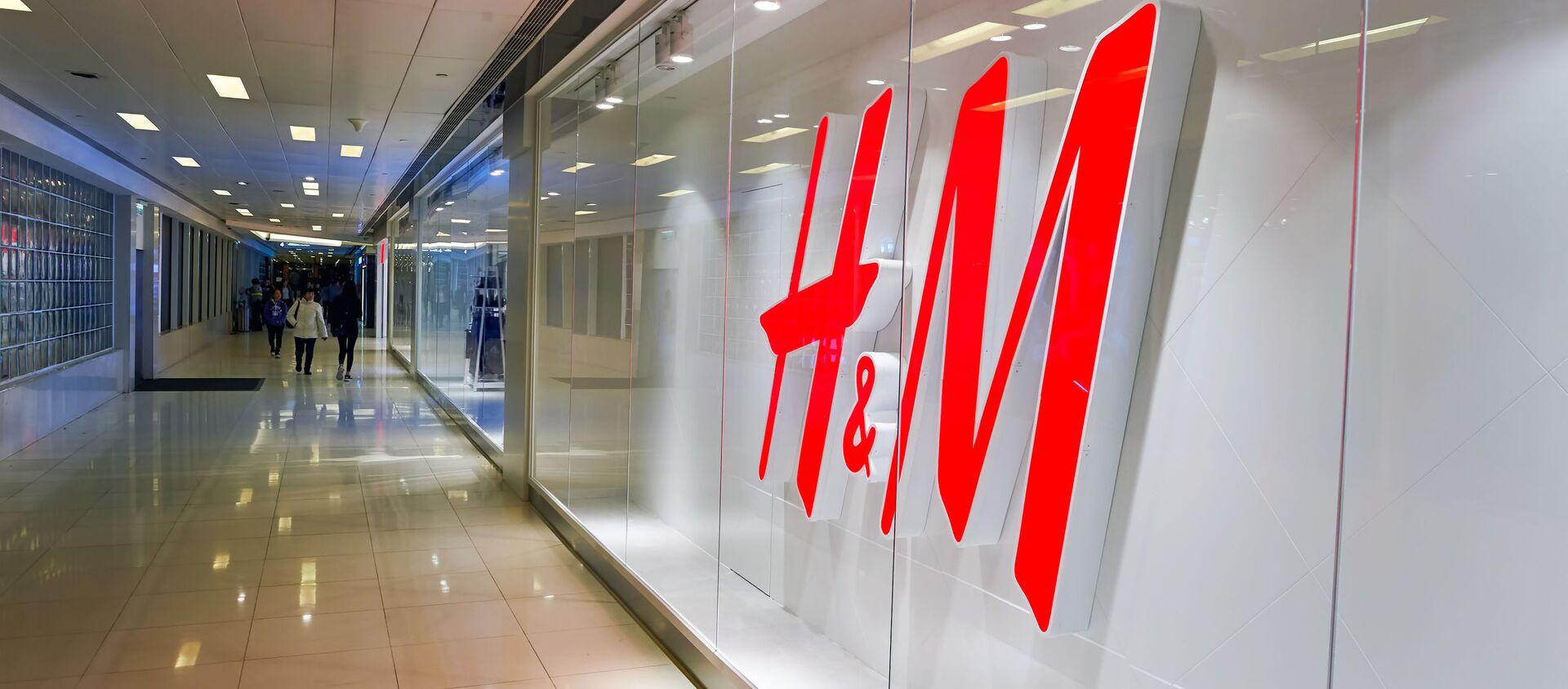 中国の商業センター 続々とH&M店舗閉鎖へ 新疆産綿花問題を受けて - Sputnik 日本, 1920, 28.03.2021
