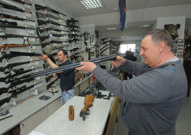 武器の販売専門店