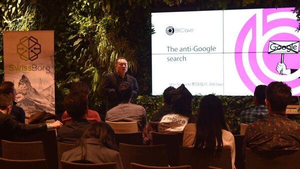 東京でBitClave Active Search Ecosystemのプレゼンテーション - Sputnik 日本