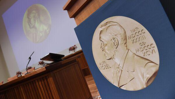 ノーベル賞ホール - Sputnik 日本
