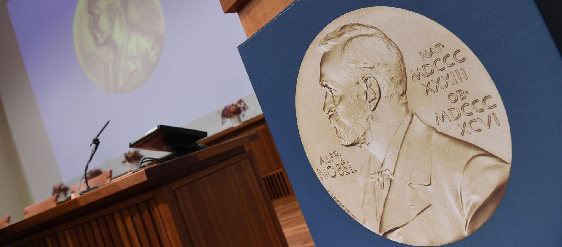 ノーベル賞ホール - Sputnik 日本, 1920, 27.01.2021