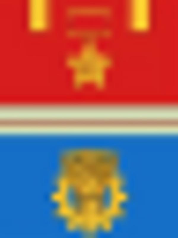 Coat of arms of Volgograd - Sputnik 日本