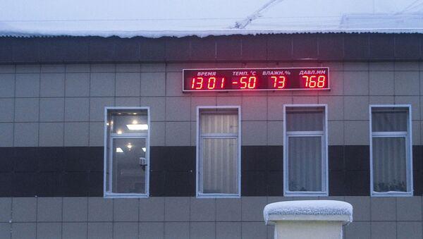 ヤクーツクでマイナス50℃(アーカイブ写真) - Sputnik 日本