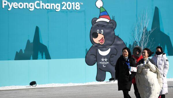 「江陵(カンヌン)五輪公園」を訪れる人々 - Sputnik 日本