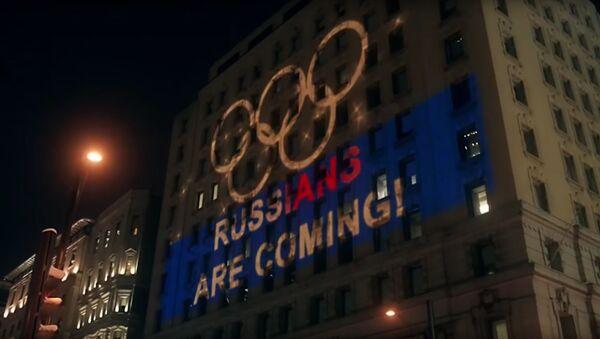 Болельщики сборной России провели световое шоу рядом с офисом WADA в Монреале - Sputnik 日本