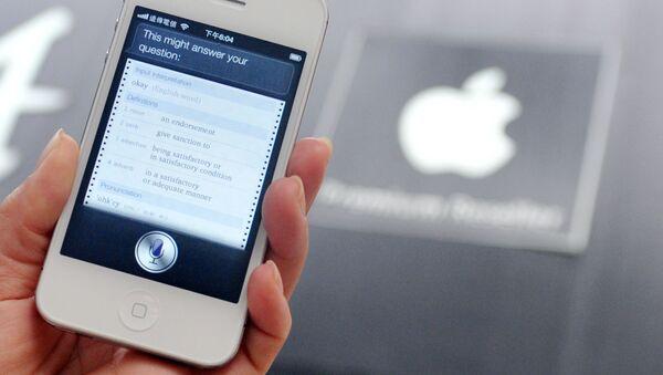 Голосовой помощник Siri от Apple - Sputnik 日本