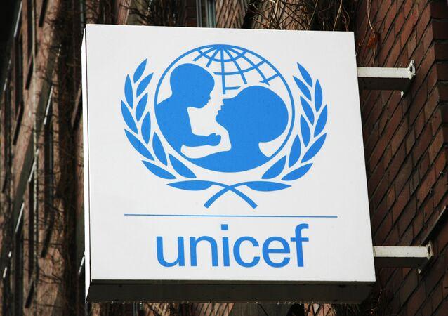 国連児童基金(UNICEF)