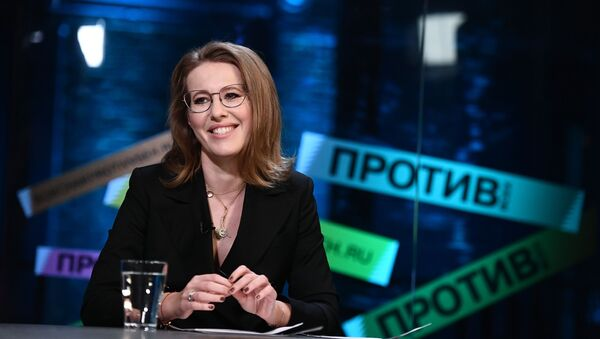 Телеведущая, кандидат на президентских выборах в 2018 году Ксения Собчак - Sputnik 日本