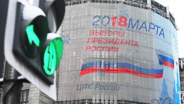 ロシア大統領選挙 候補ら、最後の追い込みに入る - Sputnik 日本