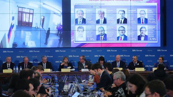 ロシア大統領選の裏側で何が起こっているのか?中央選挙管理委員会の内部に潜入 - Sputnik 日本