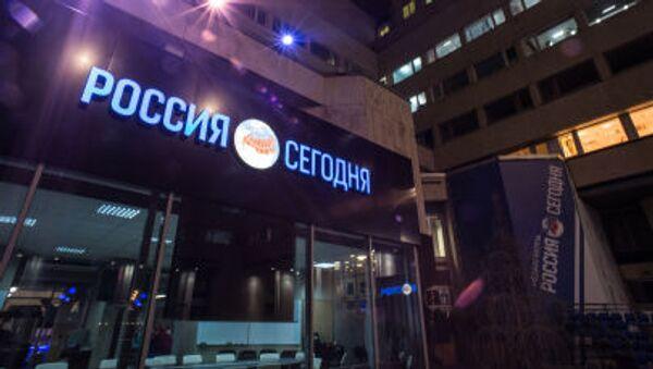 フランスとベルギー、MIA「ロシア・セヴォードニャ」支部の口座を凍結 - Sputnik 日本