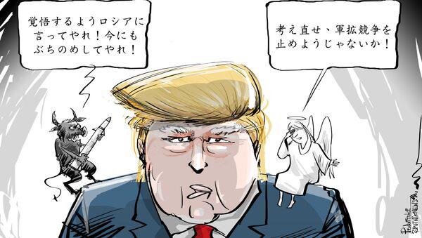 トランプ氏の最後通牒…どうするべきか? - Sputnik 日本