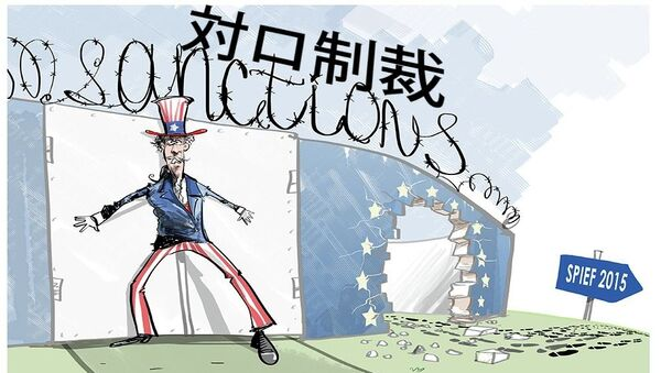 「サンクトペテルブルグ国際経済フォーラム2015」開幕、米国は参加者に警告! - Sputnik 日本