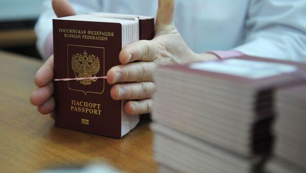 パスポート - Sputnik 日本