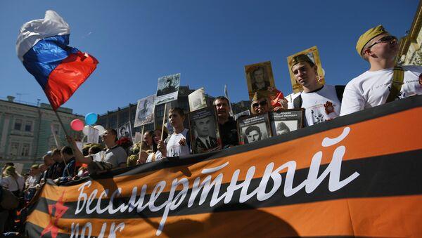 社会行動「不滅の連隊」 - Sputnik 日本