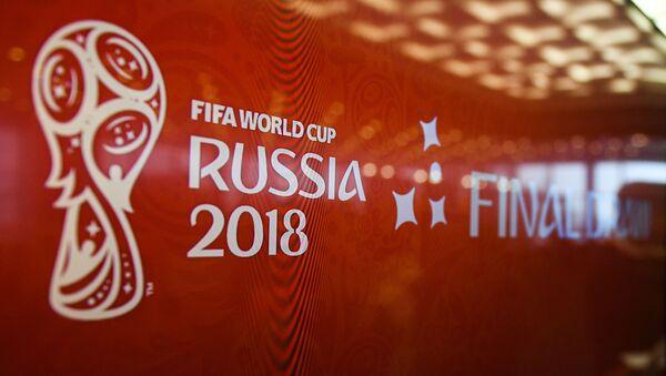 Баннер чемпионата мира по футболу 2018 - Sputnik 日本