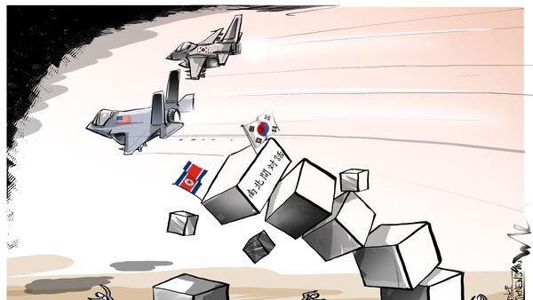 南北朝鮮間対話 - Sputnik 日本