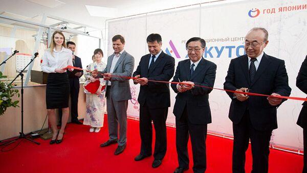 Открытие нового японского реабилитационного центра во Владивостоке - Sputnik 日本