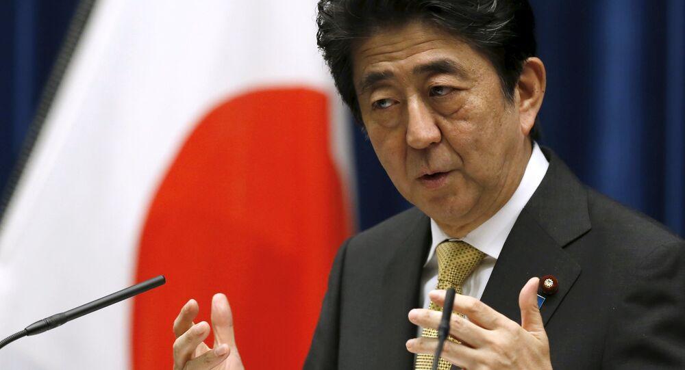 G7サミット、9日に開幕 首相、貿易で懸念表明へ