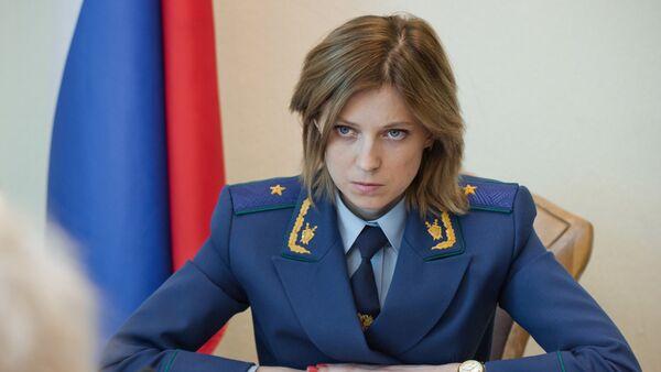 Прокурор Республики Крым Наталья Поклонская провела личный прием граждан - Sputnik 日本