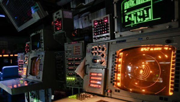 米国、黒海にイージス弾道MD配備か? - Sputnik 日本