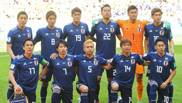 日本代表 - Sputnik 日本