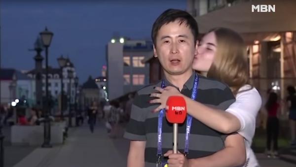 Журналиста из Южной Кореи, которого дважды поцеловали российские болельщицы - Sputnik 日本