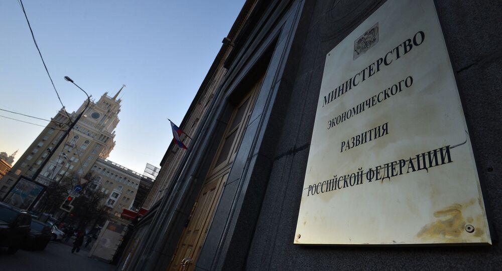 露経済発展省