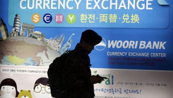 プーチン大統領、アジアインフラ投資銀行とBRICS銀行はグローバル金融システムを強化 - Sputnik 日本