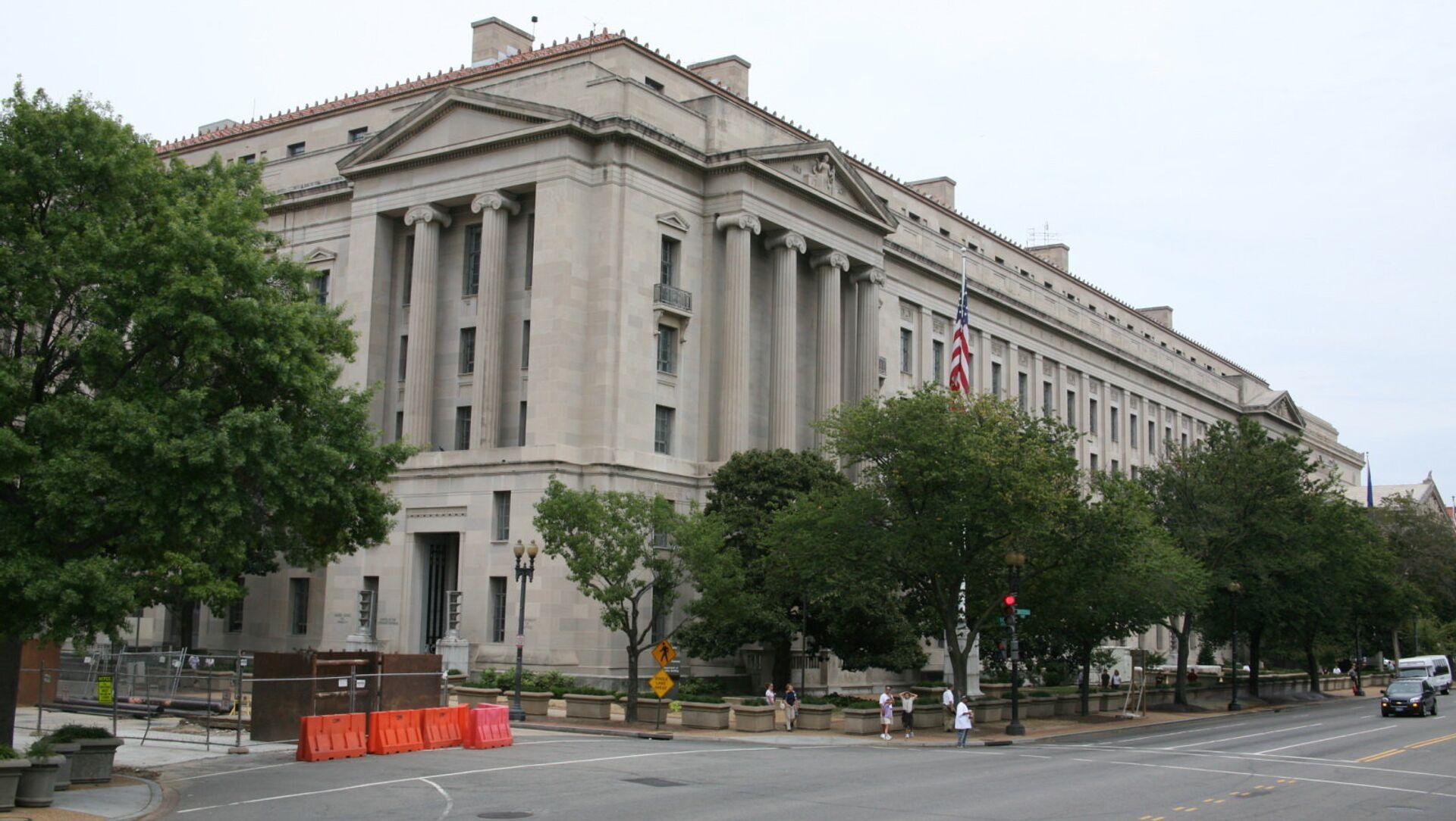 米国司法省 - Sputnik 日本, 1920, 29.09.2021