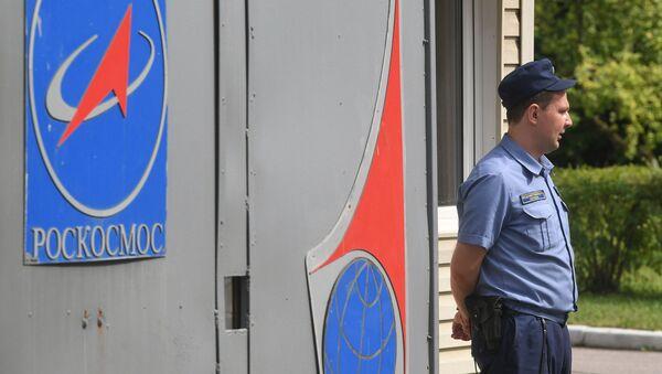 ロスコスモス、国家反逆事件で立ち入り検査 - Sputnik 日本