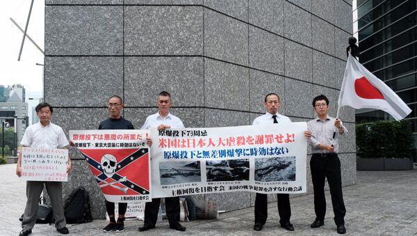 「米国、日本人大虐殺を謝罪せよ!」 駐日米国大使館前で抗議運動 - Sputnik 日本