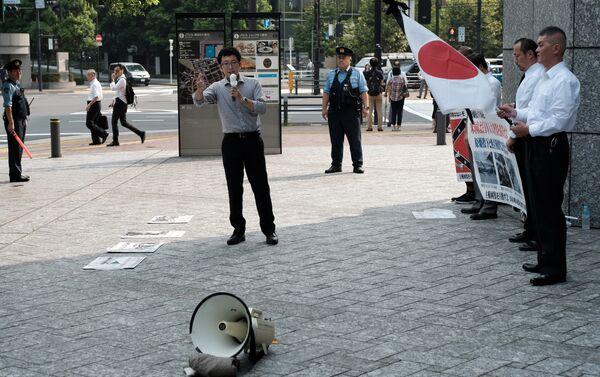 ヤマグチ ユウジロウ (在日米国大使館付近での抗議運動) - Sputnik 日本
