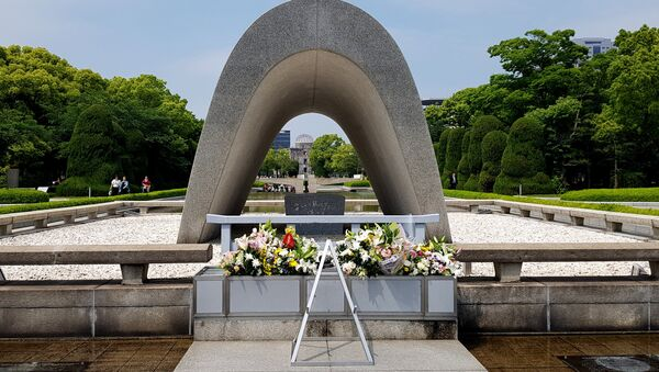 広島平和記念公園 - Sputnik 日本
