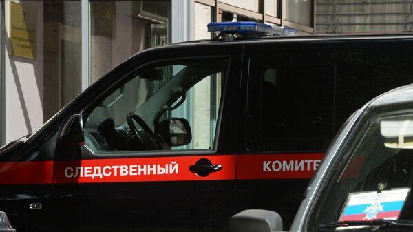 ロシアでの「オウム真理教」幹部に対する事件の調査が終了 - Sputnik 日本