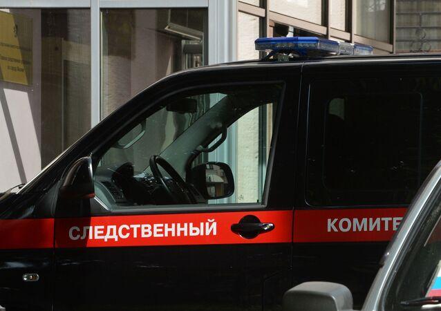 ロシアでの「オウム真理教」幹部に対する事件の調査が終了