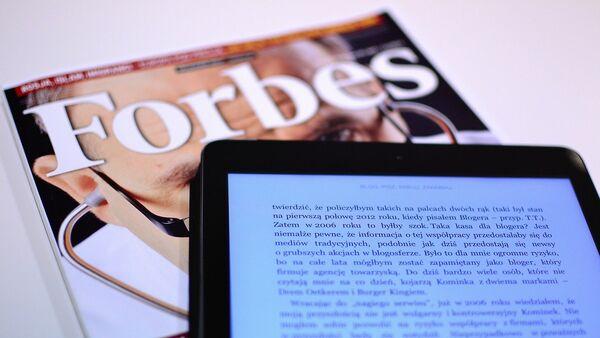 Forbes - Sputnik 日本