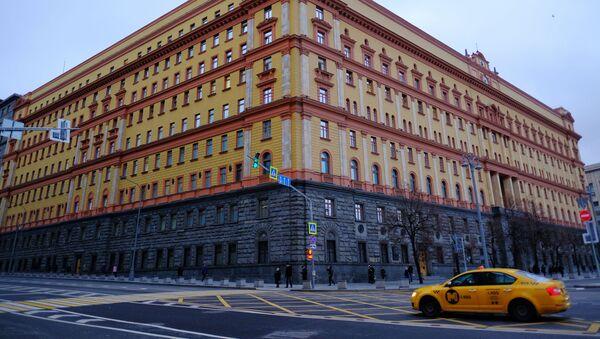 ロシア連邦保安庁の建物 - Sputnik 日本