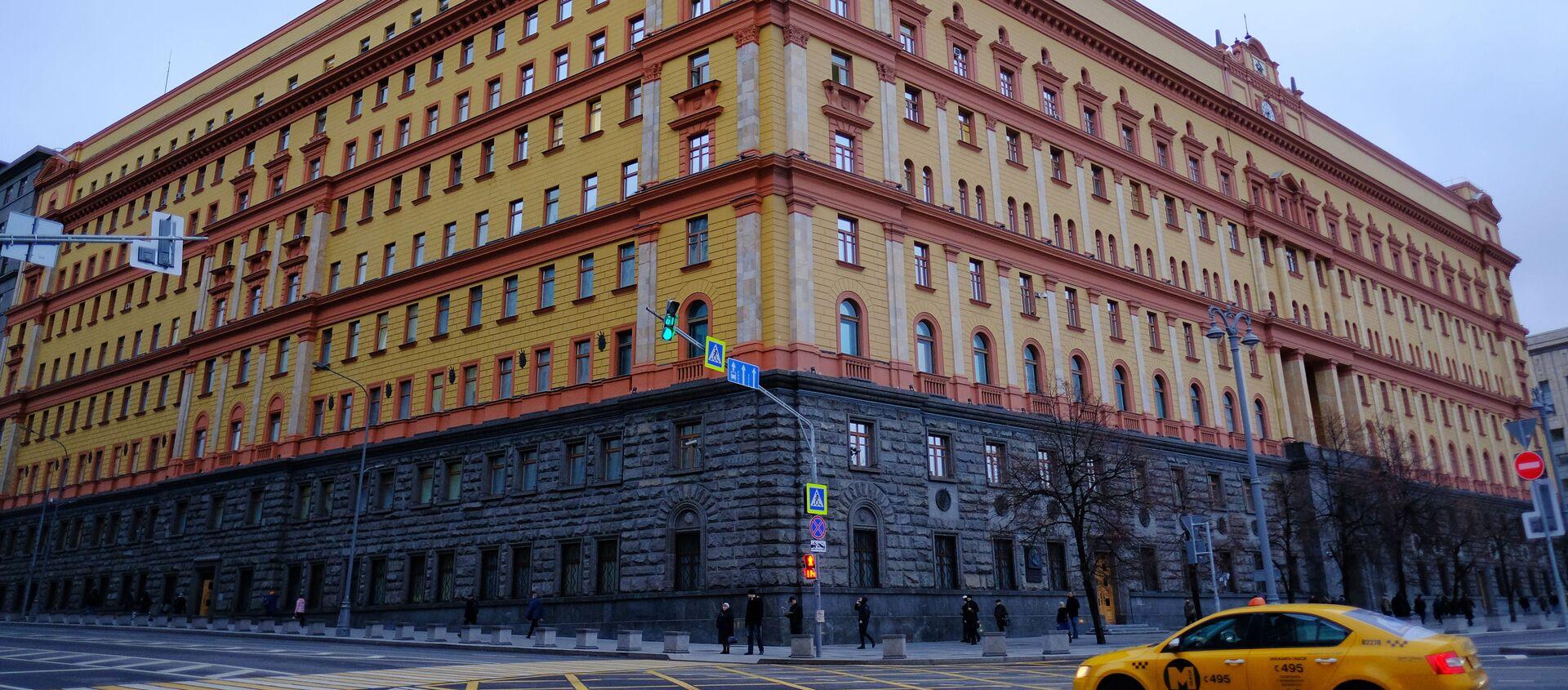 ロシア連邦保安庁の建物 - Sputnik 日本, 1920, 09.08.2021