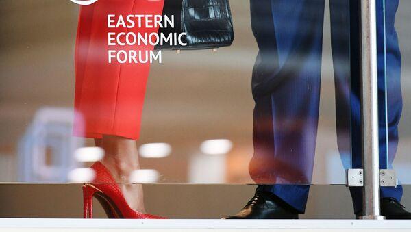 東方経済フォーラム - Sputnik 日本