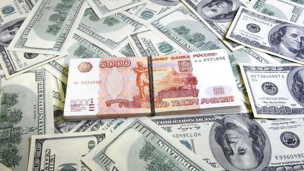 Money - Sputnik 日本