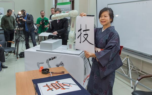 産業ロボット技術センターの開発セレモニーで - Sputnik 日本