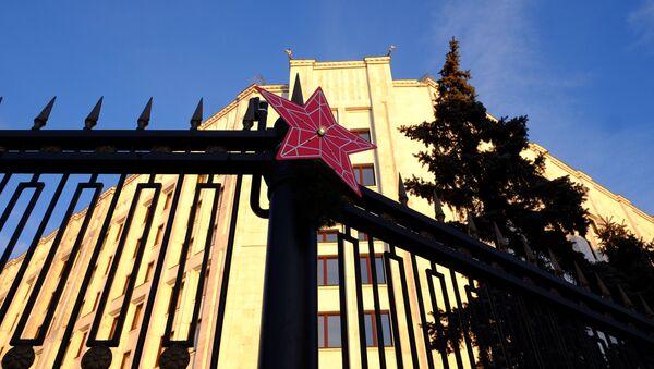 Ministerio de Defensa de Rusia en Moscú - Sputnik 日本