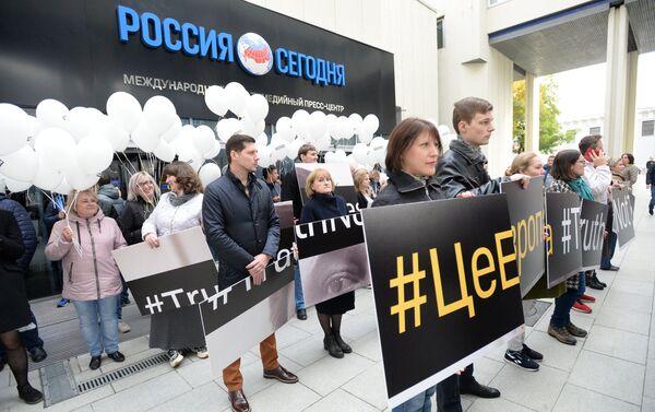 ヴィシンスキー記者を支持する抗議行動 - Sputnik 日本