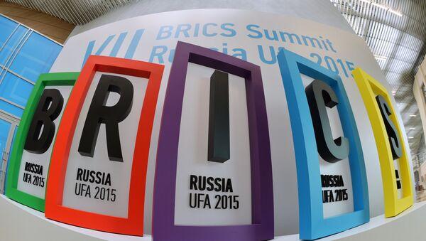 BRICS - Sputnik 日本