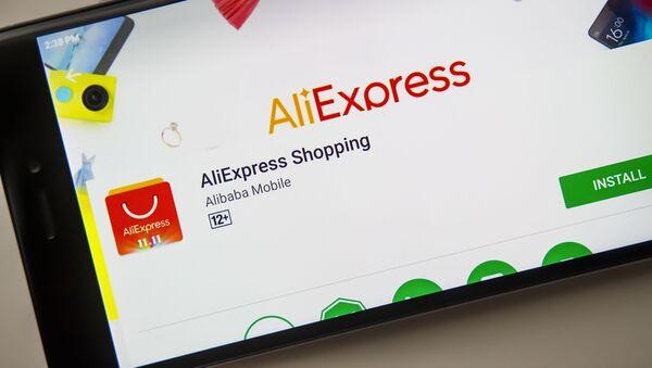 アリエクスプレス(AliExpress) - Sputnik 日本